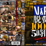 VRXS-072 5 Hours 100 People Defecation VR JAV Shit