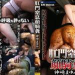 VRNET-057 VR JAV Shit Anal Choking Face Sitting Mayumi Kanzaki