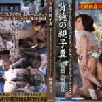 VRNET-035 Exclusive incest Poo Fart scat Ikihara Atsuki mother and son coprophagy sex