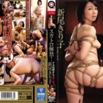 OPUD-282 Scatology Lifted! Big Ass Mother's Tie JAV Scat Video