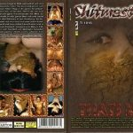Shitmaster 16 Thats Me Z-factor Scat Movies