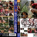 VRXS-016 2 Are Invited To Butt White Shit Stray JAV Scat Porn